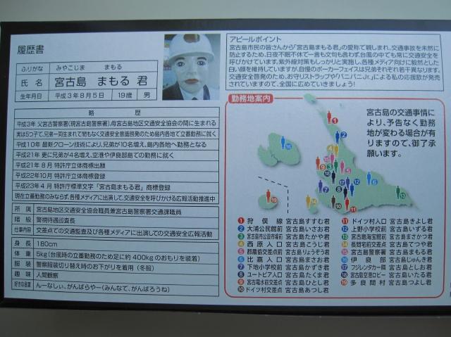 20120730_019.jpg