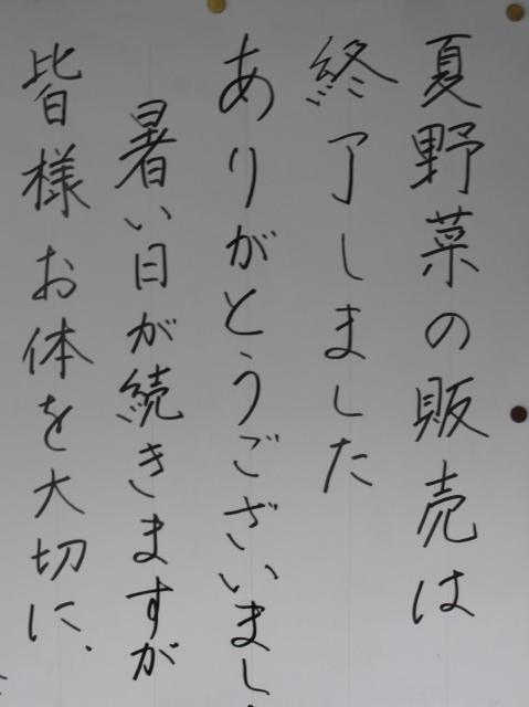 20120801_020.jpg